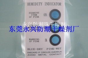 China Three point moisture proof card without cobalt humidity indicator card on sale