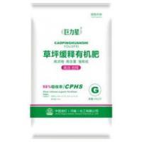 Juli slow-release organic fertilizer lawn Star