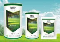 China Lawn special - low control on sale