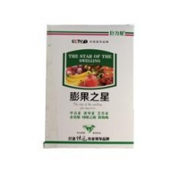 China Star fruit swelling 1+1 on sale