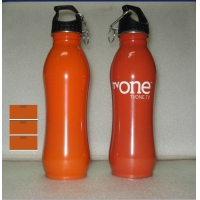 China NO.YJ-U090(600ml) Stainless steel water bottle on sale