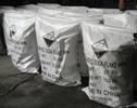 China Sodium System Caustic Soda Caustic Soda on sale