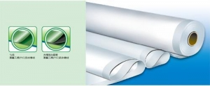 China Polyvinyl chloride (PVC) waterproofing m on sale