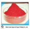 China Dyestuff Basic dyes Rhodamine B for sale