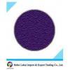 China Dyestuff Basic dyes Violet 2B for sale
