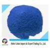 China Dyestuff China Sulphur Sky Blue CV for sale