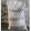 China Hypo Sodium Thiosulphate Sodium Thiosulfate manufa for sale