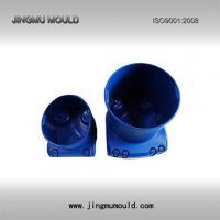 Plastic Speaker Cover Mould
