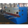 China QC11Y-12x4000 Hydraulic Guillotine Shearing Machine for sale