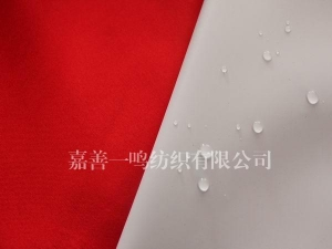 China Nylon / PU / PVC Coated Fabric 792 on sale