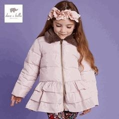 China Dave & Bella Dusty Pink Ruffle Girls Jacket w/Faux Fur Collar 4 on sale