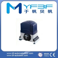 China YF-EA-550 Automatic Sliding Gate Kit on sale