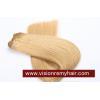 China Weft Remy Hair & Bulk Hair QEY-B12213 for sale