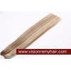 China Weft Remy Hair & Bulk Hair QEY-B12216 for sale