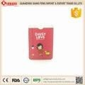China Novel design kids gift card pouch on sale