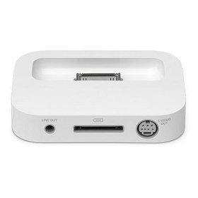 China iphone 3G dock station on sale