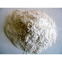 China Bentonite on sale