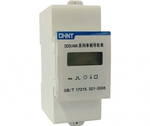China DIN Rail Kwh Meter Single Phase on sale