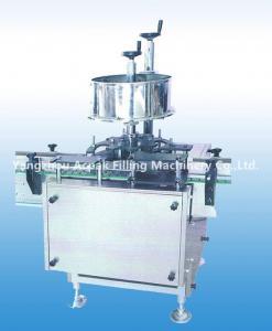 China QZQ Automatic Glass ball Dropper on sale