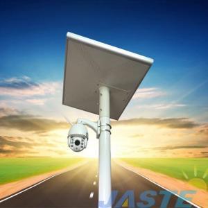 China solar 4g wireless camera on sale