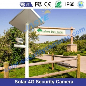 China Solar Power 3g Hd Solar Bullet Security Camera on sale
