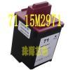 China Ink Cartridge Reman LEXMARK 71 15M2971 Ink Cartridge Refurbished for sale