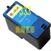 China Ink Cartridge Reman DELL JF333 Ink Cartridge Refurbished for sale