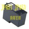 China Ink Cartridge Reman DELL JP451 JP453 Ink Cartridge Refurbished for sale
