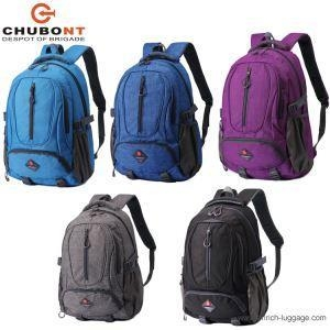 China Student Backpacks For School Boys & Girls 2017 Good Quality Low Price on sale