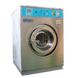 China XGQ-C Coin-Operated Washing Machine on sale