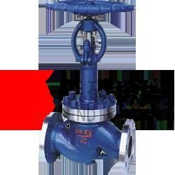 China Low - temperature shut - off valve on sale