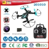 China Funny in RC/Plane Drone 25 inch 201010 for sale