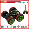 China Amphibious Stunt 205012-30 for sale