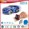 China Voice Command Car 208003-82 / 208003-86 for sale
