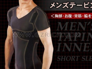 China HB-CA-40 Body Shaper Men's Taping Inner Black Short Sleeve on sale