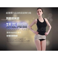 China HB-CA-48 Japan Pelvis Correction with Contraction Band Underwear on sale