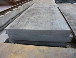 China Factory supply best selling AISI stainless steel 304 construction real estate on sale