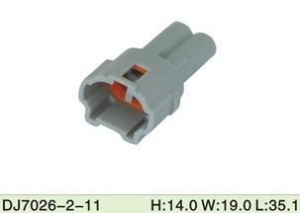 China Sumitomo Automotive housing 90 series connector DJ7026-2-11-seal connector on sale