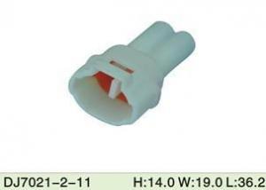 China Sumitomo-90 seal-auto-connector-DJ7021-2-11-automotive-connector-auto-connector on sale