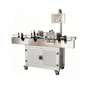 China Labelling machine AB2000 wholesale