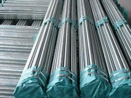 China ASTM A556 Superheater Tube on sale