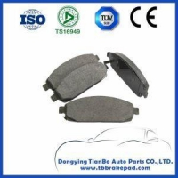 China Jeep Commander EMark Semi Metallic Durable Brake Pad with Metal Shim on sale