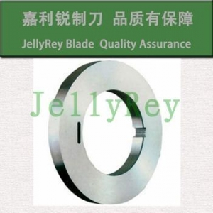 China circular slitter machinery blade on sale