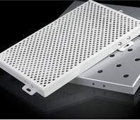 China Product lineFluorocarbon Single Aluminium Panel on sale