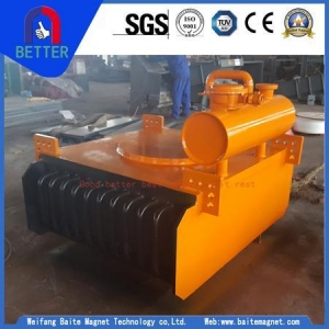 China RCDE Oil-cooling Electromagnetic tramp iron separator on sale
