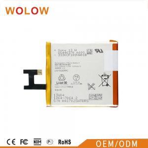 China Mobile Battery SONY Z Battery on sale