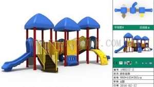 China Exported to Peru Outdoor Playground CE Approved Plaza De Juegos Y80217 on sale