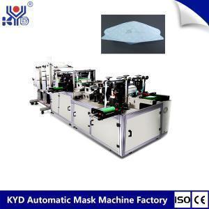 China Fish Type Face Mask Blank Making Machine on sale