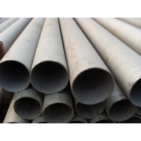 China ms pipe rectangular size details IN INCH on sale