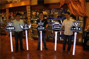 China Products Pass the wine Buddhist monk's stick on sale